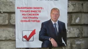 Kandidat 048