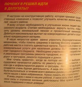 Kandidat_Stankov 002