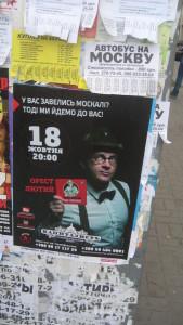 Orest_Lutiy_v_Zaporozhie 002