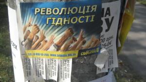 Revolutsiya_gidnosti_na_Moskvu 001