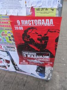 S_Zhadan_v_Zaporozhie 005