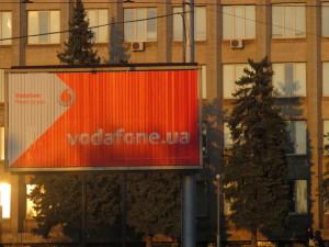 Vodafone 005