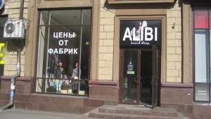 magazin_Alibi 031