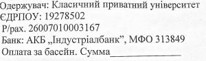 Basseyn_Spartak_KPU 0001