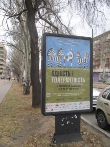 Festival_korotkometraznogo_kino 007