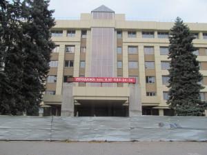 Hotel_Dnipro_na_prodazhu 019