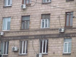 Kommunalnaya_Kvartira 008