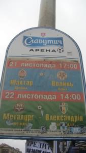 Shakhtyor_v_Zaporozhie 001