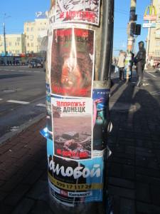 Zaporozhie_ne_Donetsk 004