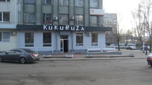 Kukuruza 001