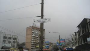 Muzey_tehniki_Boguslaeva 013