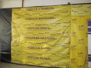Odessa_14-15.11.2015 176