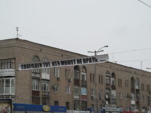 Tsytaty_v_gorode 122