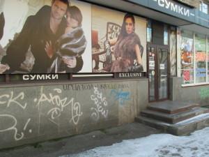 Grafiti_na_prospekte 125
