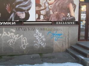 Grafiti_na_prospekte 126