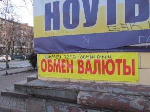 Grafiti_na_prospekte 128