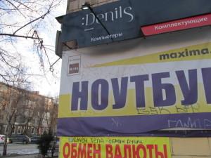 Grafiti_na_prospekte 129