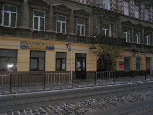 Lvivgaz 009