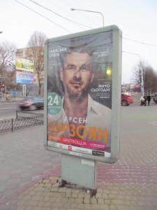 Mirzoyan_v_Lvovskoy_opere 123