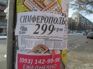Rabota_nayomnyh_pokleyschikov 002