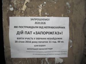 Rabota_nayomnyh_pokleyschikov 007