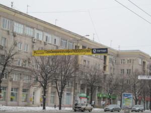 Reklama_Rzhevskogo 117