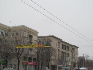 Reklama_Rzhevskogo 119
