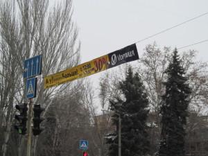 Reklama_Rzhevskogo 121