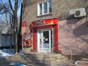 Riga_na_Kichkase 019