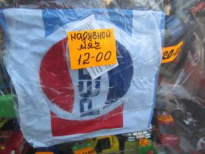 reklamnaya_produktsiya_za_dengi 143