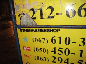 thebar_bershop 017