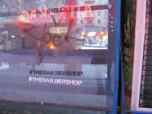 thebarbershop 137