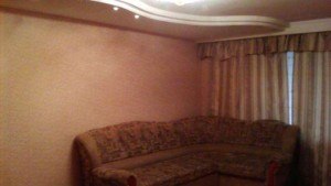 248956166_3_644x461_vip2k-donbass-arena-posutochnopochasovonoch-kvartiry-posutochno