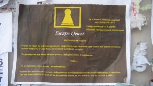 Escape_quest 004