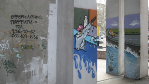Oformite_graffity 002