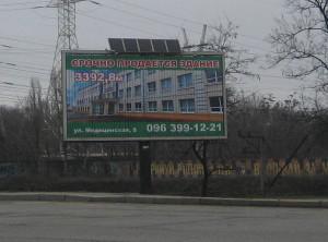 Prodaetsya_institut_Poplavskogo 003