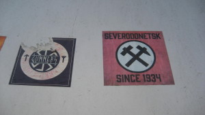 Ultras_Severodonetsk 006