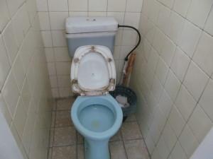 Besplatniy_tualet_Kommunarskaya_rayadministraciya 034
