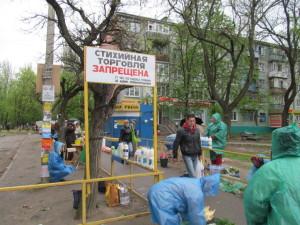 Stihiynaya_torgovlya_na_pravom 011