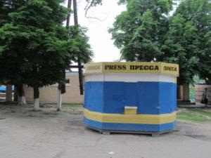 Besplatniy_tualet_Zaporozhye_2 036