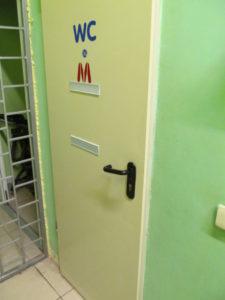 Besplatnye_tualety_Amstor_Silpo 024