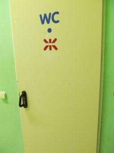 Besplatnye_tualety_Amstor_Silpo 025