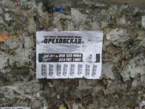 Novaya_mineralnaya_voda 002