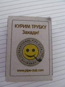 Rus_spichki 001