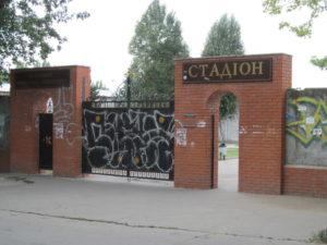 Stadion_Bugelme021